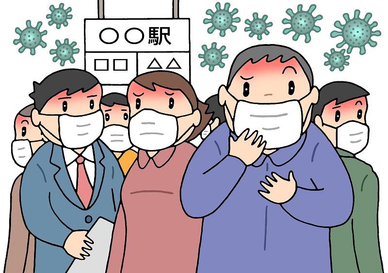 濃厚接触者 定義って? 新型コロナウイルス感染症の知識