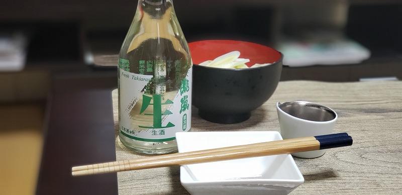 宅飲み で鯖缶をあてに日本酒 滝嵐をいただきます