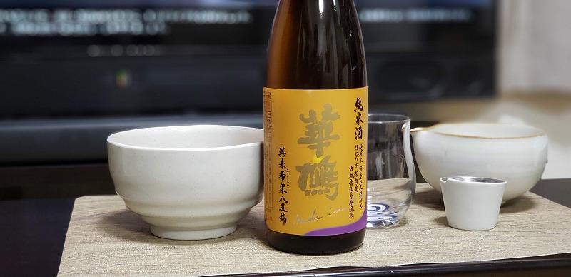 宅飲み で 今月届いたsaketakuを頂きます