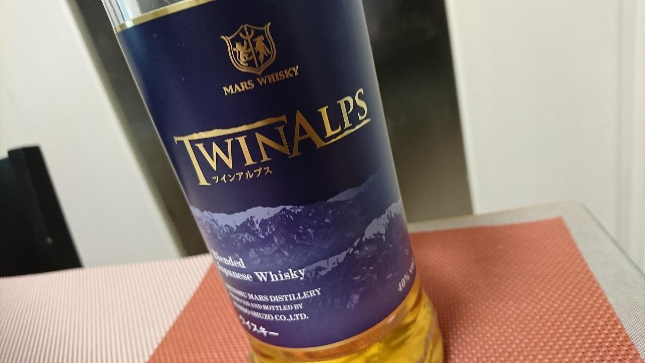 TWINALPS (ツインアルプス) 水割り