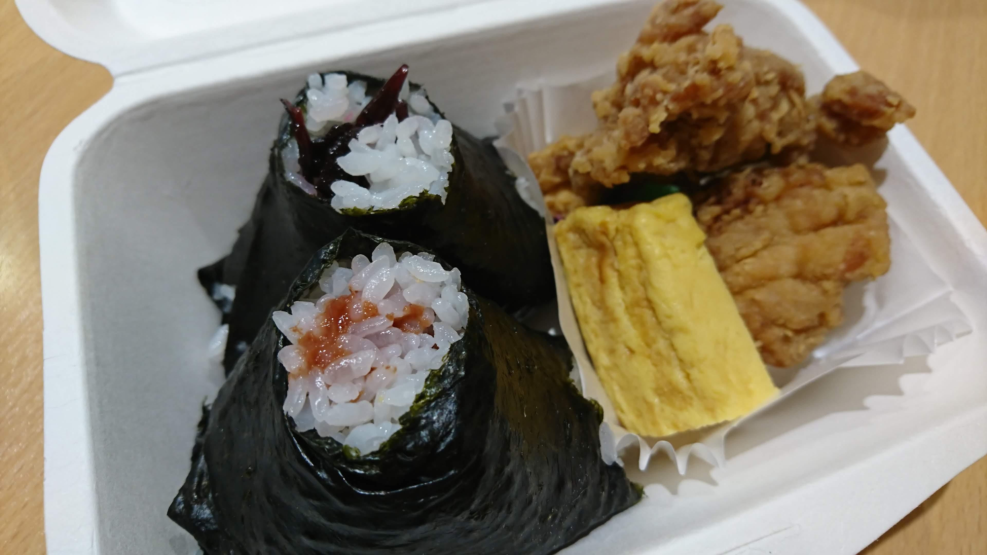 美味しそうな おにぎり のお店 山田村