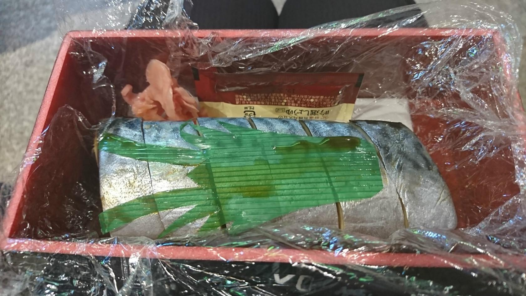 銚子 の 鯖寿司