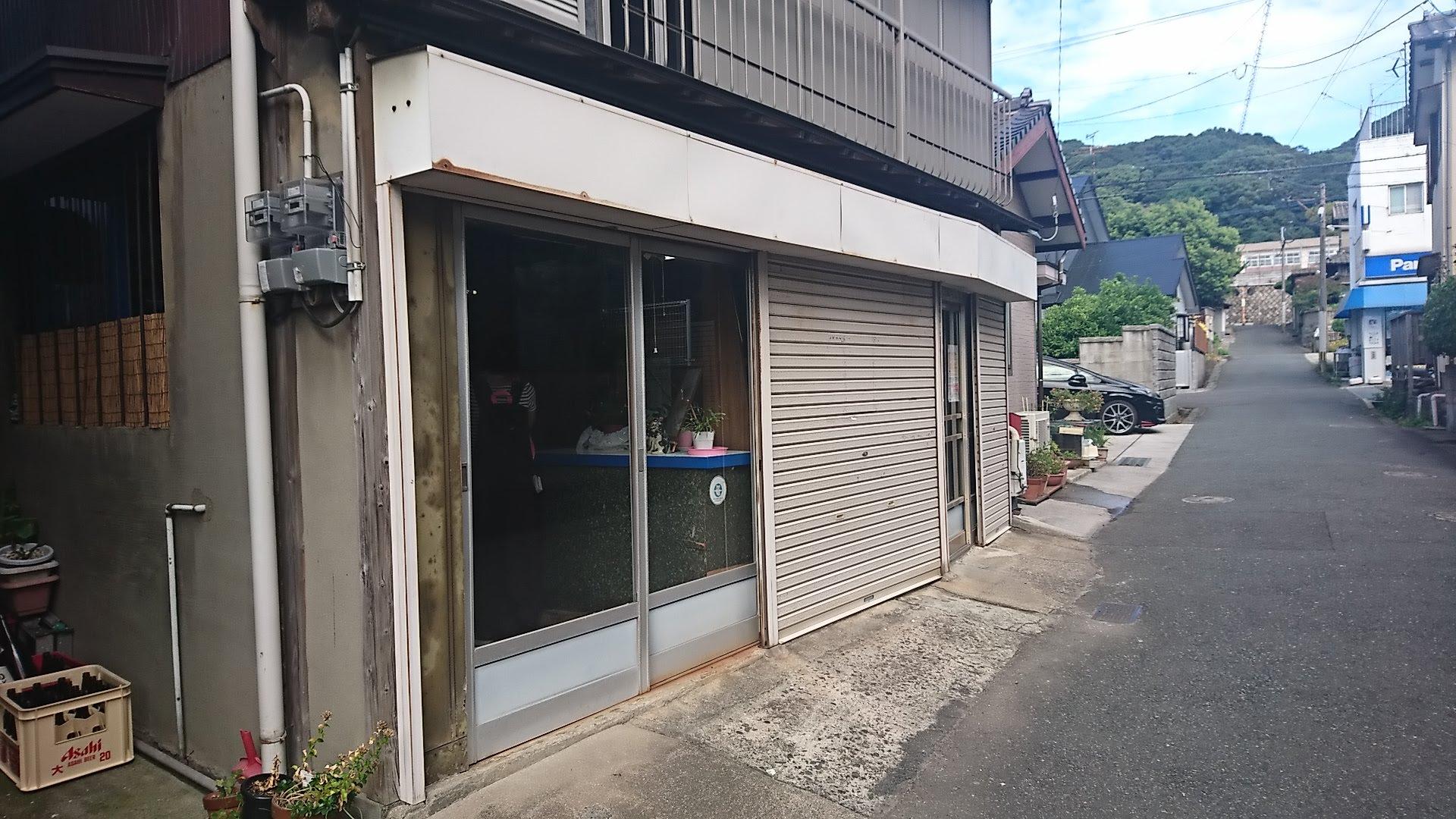 小森江の角打ち 上地酒店