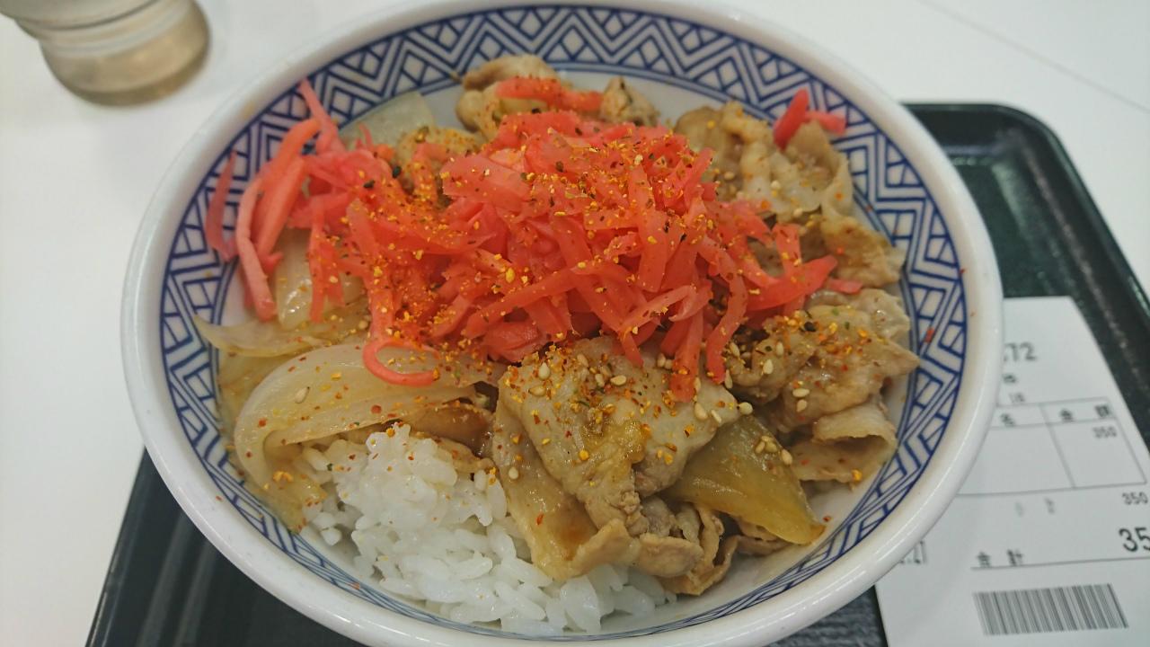 吉野家 豚丼 紅生姜 満載 !